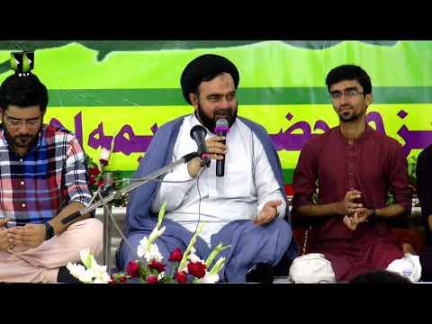 Jashan Wiladat Masoma-e-Qom (sa)   H.I Muhammad Ali Naqvi   04 July 2019 - Urdu