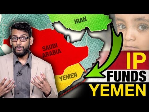 ISLAMIC PULSE FUNDS YEMEN [CAMPAIGN] | English