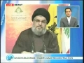 Full Sayed Hassan Nasrallah Post Election Speech - English Dubbed