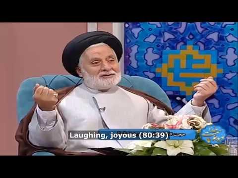 Special Attention to Qiyaamat during Wudhu - Farsi sub English