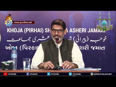 CLIP | اور مہدویت (Hollywood)ہالیووڈ | Hujjat ul Islam Maulana Syed Mubashir Zaidi | Urdu