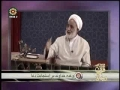 Ask Forgiveness by Ayatullah Mohsin Qaarati  - Part Two - Farsi or Persian