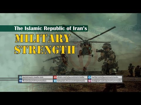 The Islamic Republic of Iran's Military Strength | Farsi Sub English