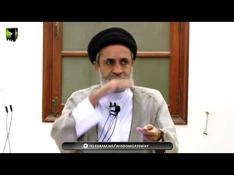 [36] Dars Quran | H.I Syed Muhammad Haider Naqvi -  31 January 2019 - Urdu