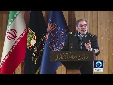 [21 July 2019] Iran rejects U.S. assertion on uranium enrichment program - English