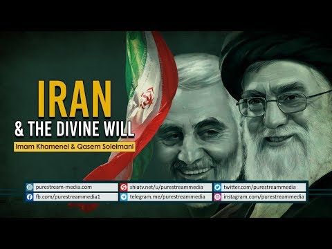 Iran & The Divine Will | Imam Khamenei & Qasem Soleimani | Farsi Sub English