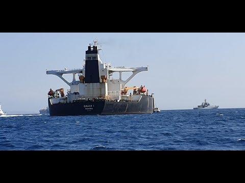 "[25 July 2019] \""UK seizure of vessel carrying Iran oil arrogant\"" - English"