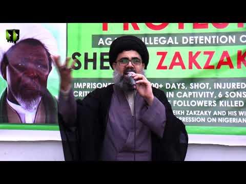 [Speech] Global Free Shiekh Zakzaky Protest Day | H.I Ahmed Iqbal Rizvi | 28 July 2019 - Urdu