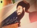 [Teaser] Sahibaan-e-Baseerat | Shaheed Quaid Allama Arif Hussain Al Hussaini - Urdu