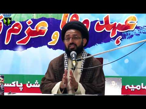 [Lecture] Topic: فرزندانِ روح اللہ کی خصوصیات | H.I Sadiq Raza Taqvi | 03 Aug 2019 - Urdu