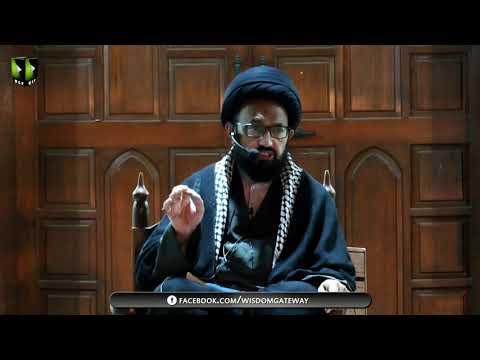 [01] Topic: Seerat e Imam Muhammad Baqir Or Imam e Zamana Say Rabta  | H.I Sadiq Taqvi - Urdu