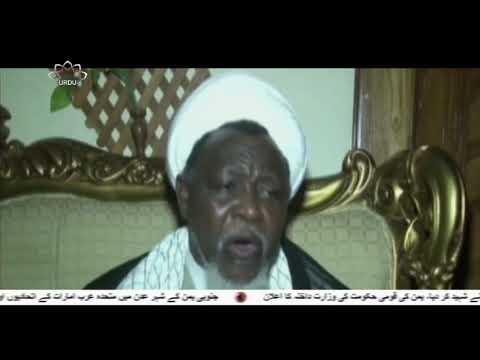 حکومت نائیجریا نے آیت اللہ زکزی کے ہندوستان میں علاج کو بھی مشروط -