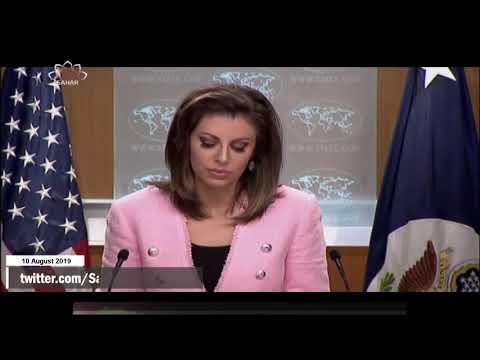 امریکہ کو ایران سے مذاکرات کی توقع - 10 اگست 2019 - Urdu