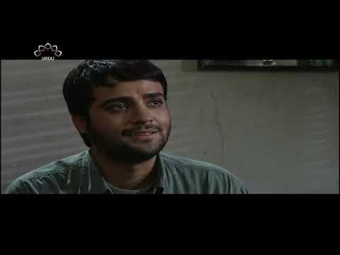 [ Irani Drama Serial ] Stayesh   ستائیش - Episode 06 SaharTv - Urdu