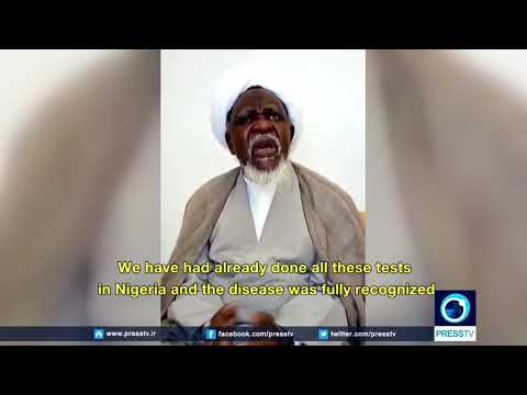 [15 August 2019] Sheikh Zakzaky\'s 2nd message from India - English