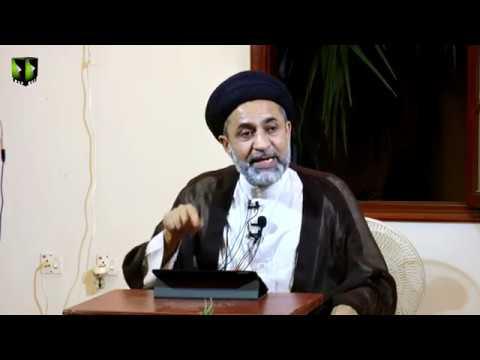 [46] Dars Quran | H.I Syed Muhammad Haider Naqvi -  31 March 2019 - Urdu