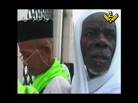[Documentary] Diyar e Eshq o Marifat