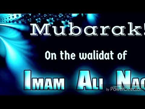 Walidat of Imam Hadi AS- English
