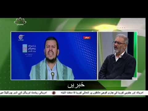 [18 Aug 2019] یمن کے خلاف جارحیت کرنے والوں کو انصار اللہ کے سربراہ کا ان