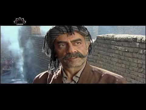 [ Irani Drama Serial ] Stayesh   ستائیش - Episode 09   SaharTv - Urdu