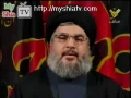 Sayed Hassan Nasrallah - Ashuraa Gaza Speech Full - Arabic sub English