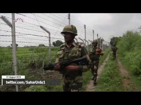 پاکستان کا مسئلہ کشمیر عالمی عدالت انصاف میں اٹھانے کا فیصلہ - 21 اگ