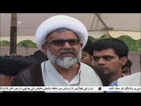 پاکستان میں لاپتہ شیعہ مسلمانوں کے بارے میں تشویش  - 23 اگست 2019 - Urdu