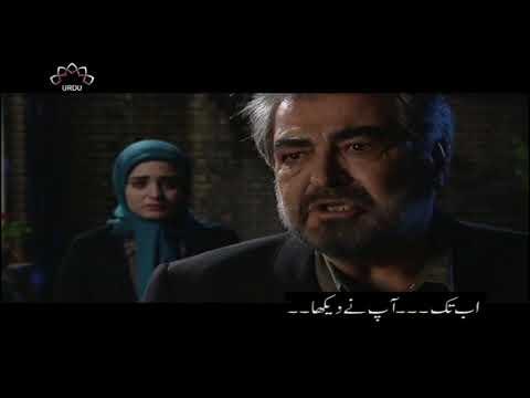 [ Irani Drama Serial ] Stayesh   ستائیش - Episode 16   SaharTv - Urdu