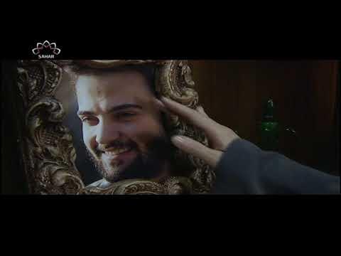 [ Irani Drama Serial ] Stayesh   ستائیش - Episode 17   SaharTv - Urdu