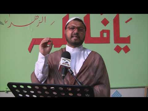 speach - Karbala of Kashmir - urdu