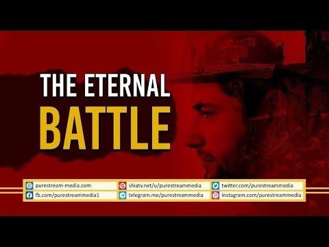 The Eternal Battle | Painting | Farsi Sub English