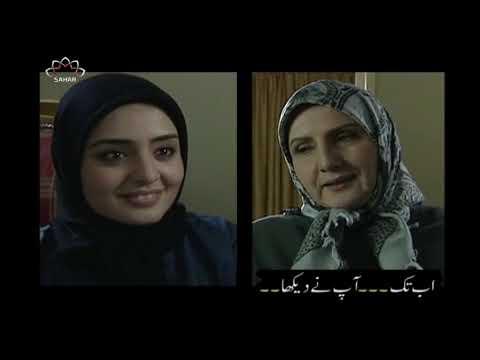 [ Irani Drama Serial ] Stayesh   ستائیش - Episode 18   SaharTv - Urdu