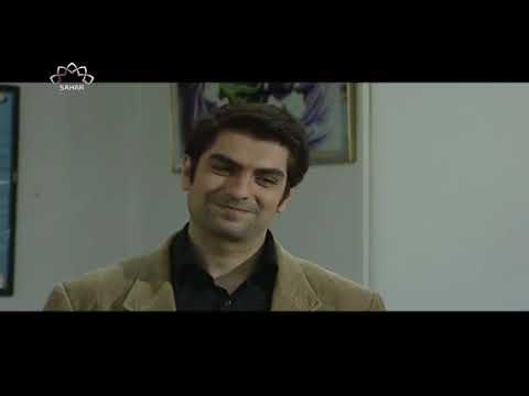 [ Irani Drama Serial ] Stayesh   ستائیش - Episode 19   SaharTv - Urdu