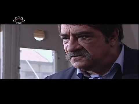 [ Irani Drama Serial ] Stayesh   ستائیش - Episode 20   SaharTv - Urdu