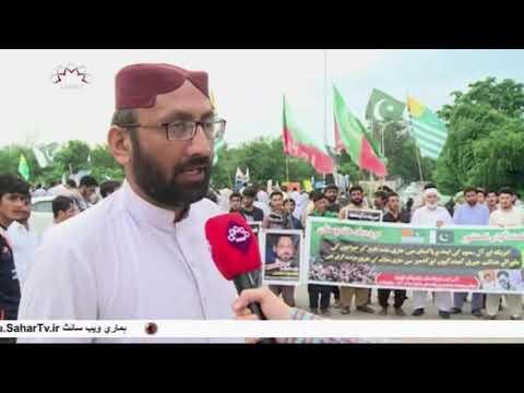 پاکستان میں لاپتہ شیعہ مسلمانوں کی بازیابی   - 30 اگست 2019 - Urdu