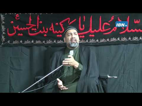 [01 Lecture] Topic: Less is more in a culture of Extravagant spending Sayyid Asad Jafri   Muharram 1441 English
