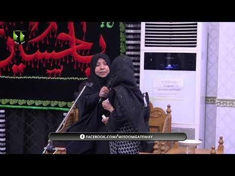 [01] Topic: Azmat e Ehl e Bait a.s Quran ki Nigah main | Khanam Sakeena Mehdavi| Muharram 1441 - Urdu