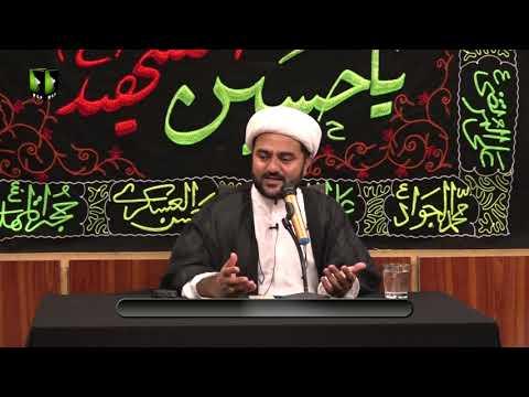 [02] Topic: Tehreek e Karbala ke Tarbiyati Pehlu   Moulana Mohammad Nawaz   Muharram 1441 - Urdu