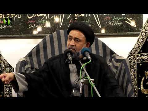 [02] Topic: Quran, Karbala Or Ham | H.I Muhammad Haider Naqvi | Muharram 1441 - Urdu