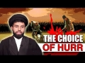 Hurr: How to be a Free Man | Authentic, traditional Shia Elegies | English