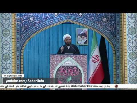 دنیا پوسٹ امریکہ دور میں داخل ہوگئی ہے، خطیب جمعہ تہران - 06 ستمبر 201