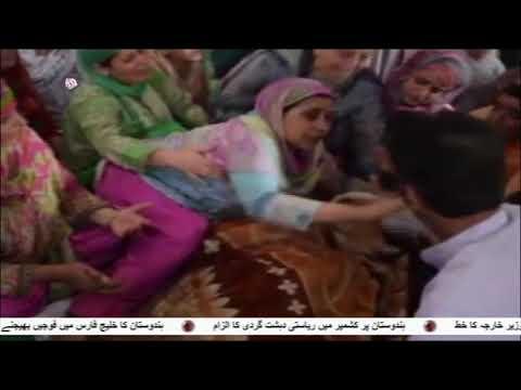 کشمیر کی تازہ ترین صورتحال   - 06 ستمبر 2019 Urdu