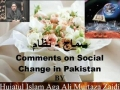 Change in Social System - (29 July) A must listen Seminar - Urdu