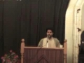 Fazaile prophet Muhammad Pbuh by aga raza jan kazmi p1 arabic