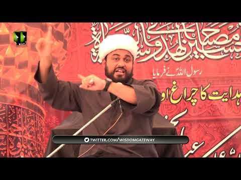 [08] Topic: Marifat e Imamat | Moulana Mohammad Ali Fazal | Muharram 1441 - Urdu