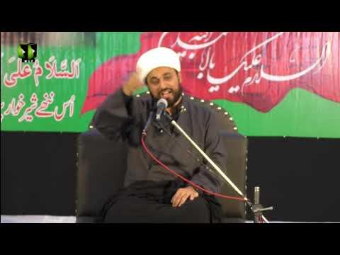 [06] Topic: Sunan-E-Illahiya | Moulana Mohammad Ali Fazal | Muharram 1441 - Urdu