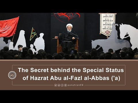 [Clip]The Secret behind the Special Status of Hazrat Abu al-Fazl al-Abbas (\'a) |Agha Alireza Panahian Farsi Sub