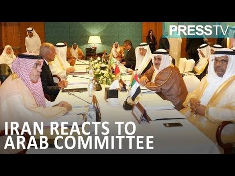 [13 September 2019] Iran rejects 'baseless' claims of Saudi-led Arab quartet - English