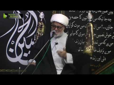 [04] Topic: Tajale e Quran Dar Karbala | H.I Ghulam Abbas Raesi | Muharram 1441/2019 - Urdu