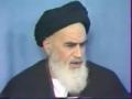 Tafseer of Surah Hamd-Tafseer 3-p2 - Imam Khomeini -Persian